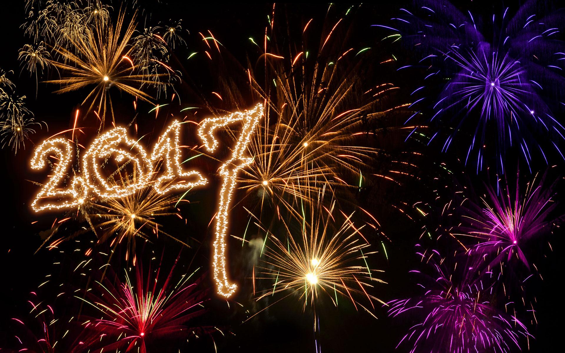 Резултат с изображение за честита нова 2017 година